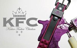 kfc_pro