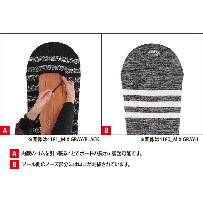 Knit_parallel_01